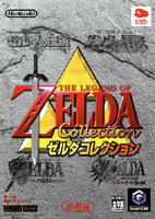 zelda_collection.jpg