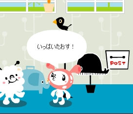 2008y02m06d_154459020.jpg