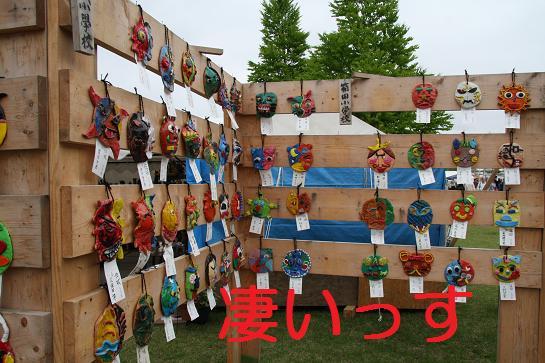 笠間祭り 034