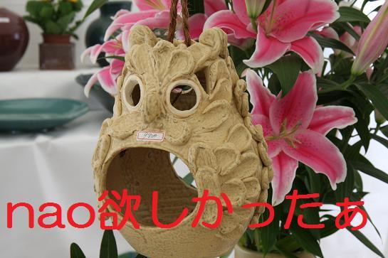 笠間祭り 036