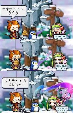 Maple0001_20090407083248.jpg