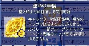 Maple0003_20090601143113.jpg
