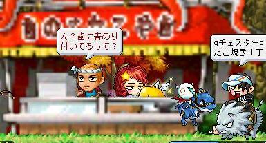 Maple0006_20081021152043.jpg