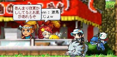 Maple0007_20081021152046.jpg