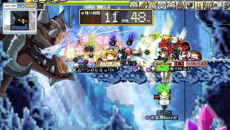 Maple0007_20081128150202.jpg