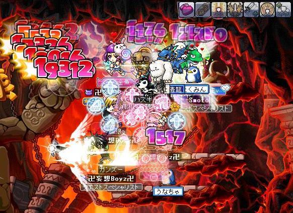 Maple0007_20090512075724.jpg
