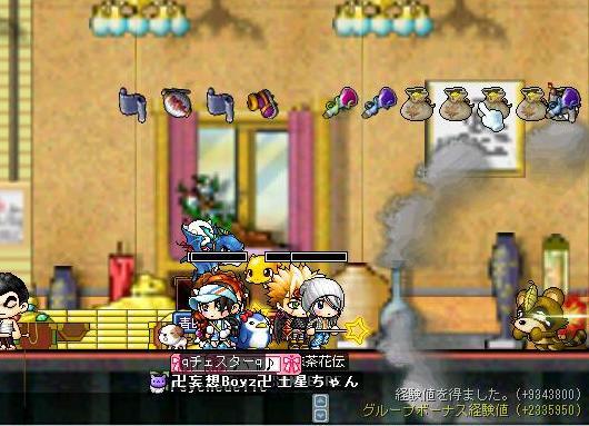 Maple0010_20081028000825.jpg
