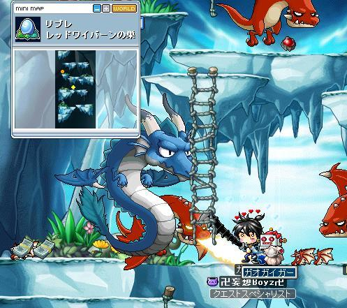 Maple0010_20090401034859.jpg