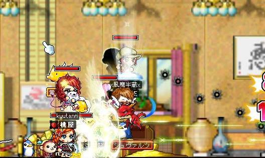 Maple0011_20081021152051.jpg