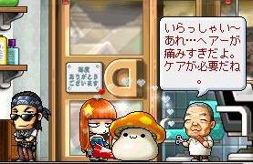 Maple0013_20090428051059.jpg