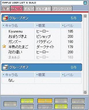 Maple0016_20090316154719.jpg