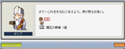Maple0019_20090607110256.jpg