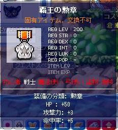 Maple0021_20090607110301.jpg
