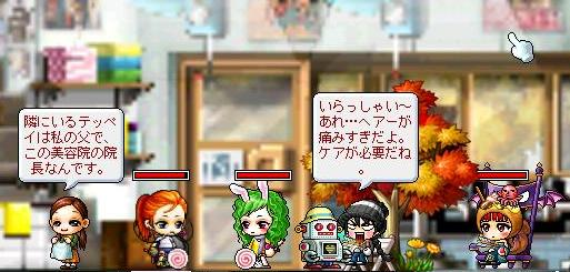 Maple0024_20081203165319.jpg