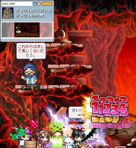 Maple0024_20090512075743.jpg