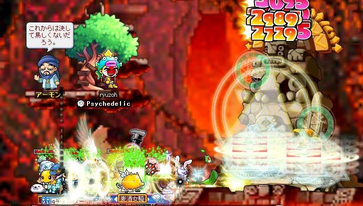 Maple0026_20081123033817.jpg