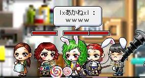 Maple0035_20081203165329.jpg