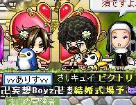 Maple0038_20090627140734.jpg