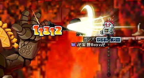 Maple0044_20081228091412.jpg