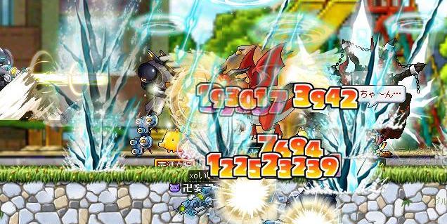 Maple0045_20081217165903.jpg