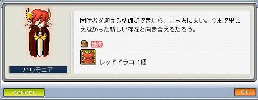 Maple0046_20090607110317.jpg