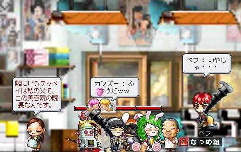 Maple0051_20081203165340.jpg