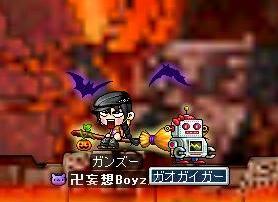Maple0073_20081228091502.jpg
