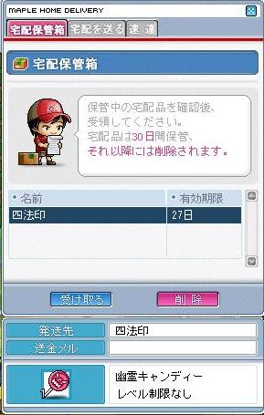 Maple090812_150611.jpg