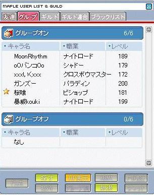 Maple090829_055633.jpg
