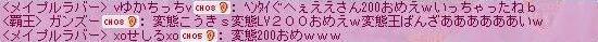 Maple090902_211316.jpg