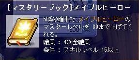 Maple091004_035319.jpg