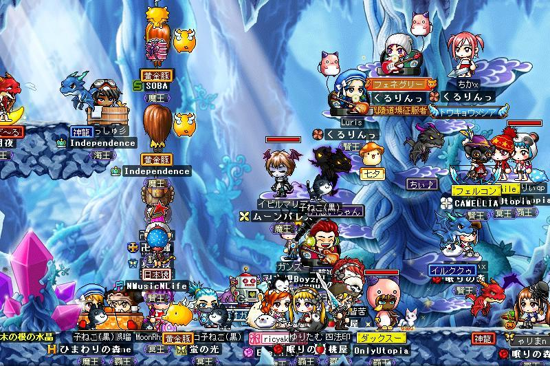 Maple091119_231124.jpg