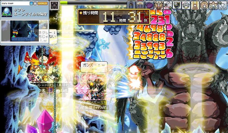 Maple091120_000617.jpg