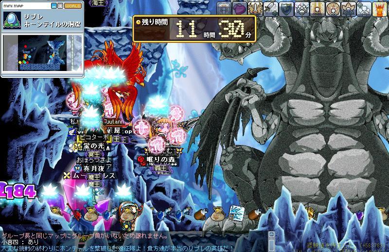 Maple091120_000701.jpg