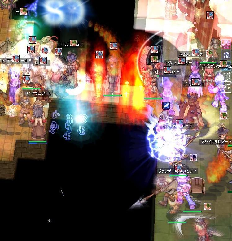 20060807125509.jpg