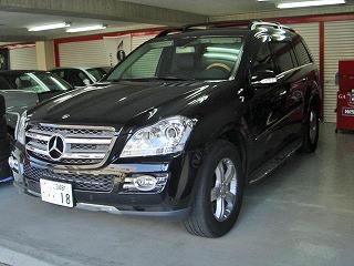 gl5501