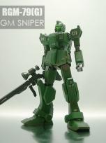 gmsniper21-2.jpg
