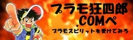 kyo_compebana-1.jpg
