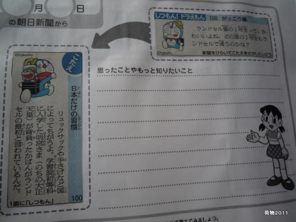 P1520442.jpg