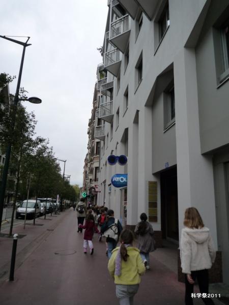 P1520496.jpg