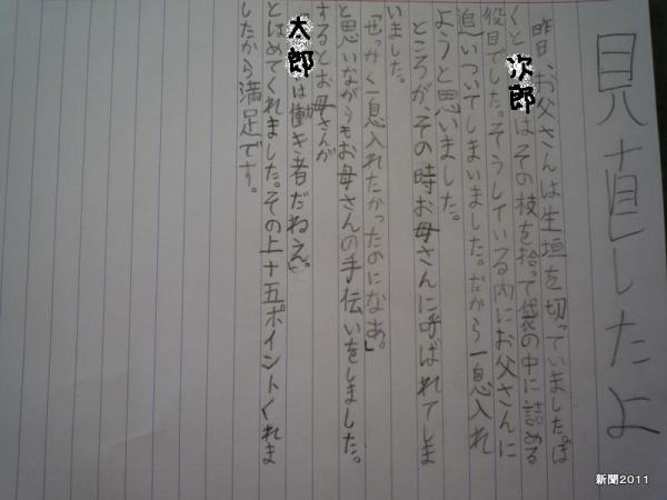 P1520604-1.jpg