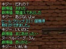 20050502205548.jpg