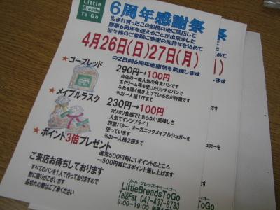 2009_04110001.jpg