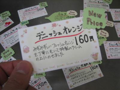 2009_04240004.jpg