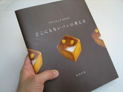2009_05280005.jpg