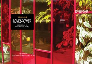 lovepower-hyoushi-s.jpg