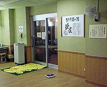 200811031831000.jpg
