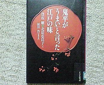 200902122337000.jpg