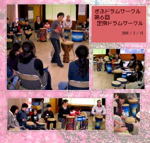 gifudc6th_convert_20090217153013.jpg