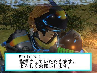 Winters : 指揮させていただきます。よろしくお願いします。